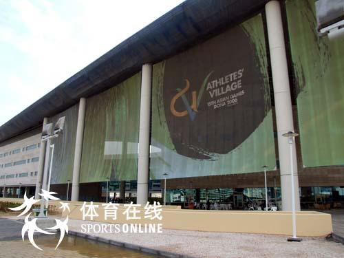 图文:走廊掠影 闭幕式前的多哈亚运会运动员村