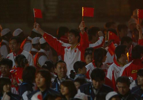 图文:多哈亚运会闭幕式 中国代表团满载而归