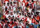 图文:多哈亚运会闭幕式 中国运动员在会场