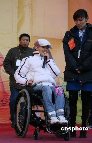 图文:桑兰助力退役奥运和优秀运动员保障工程