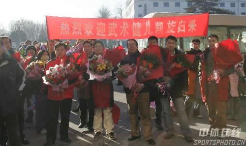 图文:中国亚运代表团抵京 各界欢迎代表团归来