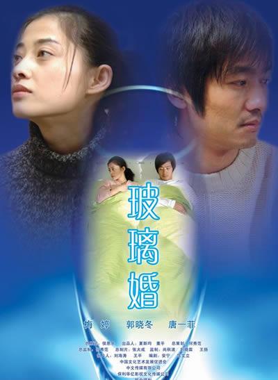 梅婷新剧和郭晓冬扮演夫妻 老公鄢颇变第三者
