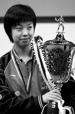 国际乒联职业巡回赛总决赛 中国队包揽全部四金