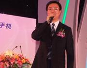 联想集团副总裁联想移动营销系统总经理  毛智慧先生