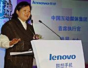 中国互动媒体集团首席执行官 洪晃女士