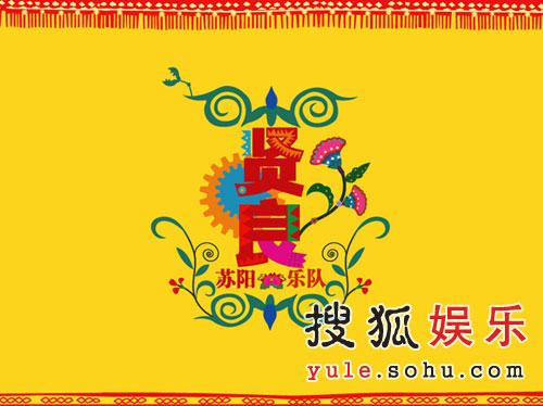万晓利24日北京签唱 苏阳首次回家乡签售(图)