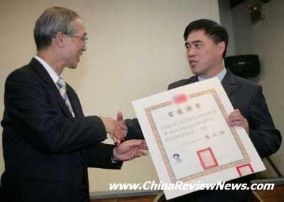 郝龙斌接受市长当选证书 工程界人士任副市长
