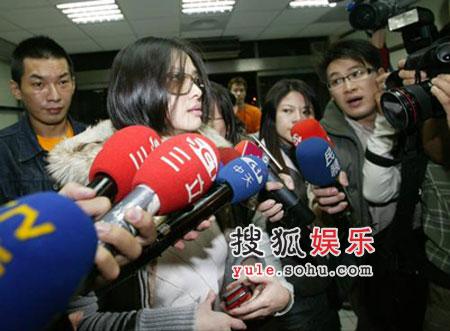 台湾大麻案查出7人吸毒 萧淑慎最严重将判5年