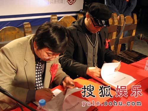 雷龙签约汉唐音乐 与齐秦约歌共唱新专辑(图)