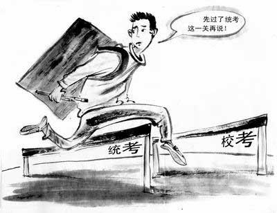 河南明年艺术统考招生细则出台 作弊将记入档案