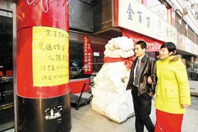 天津奥运婚宴火爆预订 包桌已订出600多桌(图)