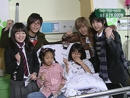 组图:SS501朴正雅Eru爱心献唱 电话募集捐款