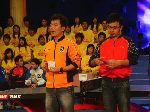图文:国球大典乒乓嘉年华 汪涵赢得PK大战
