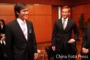 图文:亚洲杯抽签中国C组战伊朗 中田英寿出席