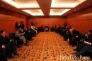 图文:亚洲杯抽签中国C组战伊朗 会议现场