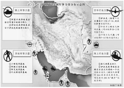 美国计划向波斯湾追加航母 遏制伊朗挑衅性活动