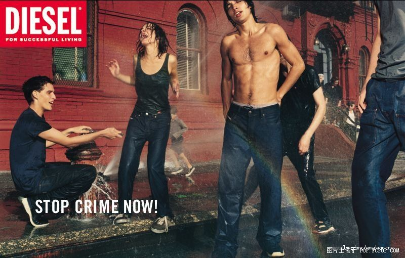 裤子广告创意