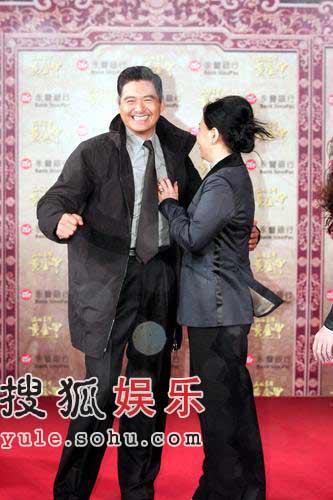 《黄金甲》台湾首映会 周杰伦坦言巩俐像妈妈