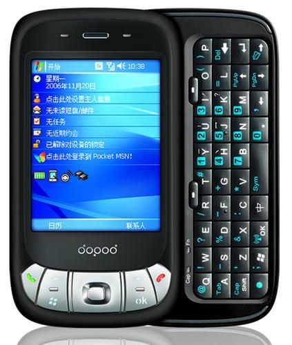 多普达与微软携手在中国推出dopod C720和dopod C858