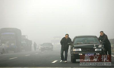 京沪高速因大雾70余车相撞 三人重伤送医院抢救