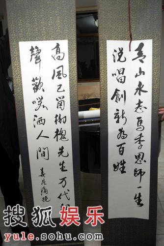 众徒弟为马季连夜布置灵堂 姜昆亲自写挽联(图)