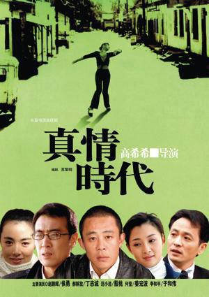 """好""""剧""""行天下 细数2006年10大最佳电视剧集"""