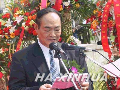 王有杰书法作品展在郑州市隆重举行(资料)