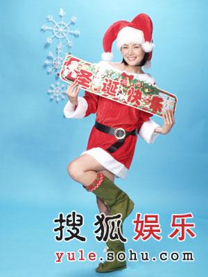 岩女郎曹曦文 拍圣诞写真为影迷送祝福(图组)