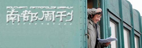 电影青年贾樟柯的狂欢 其实很在乎《黄金甲》