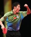 图文:世界乒乓球总冠军赛 王励勤庆祝比赛胜利