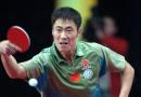 图文:世界乒乓球总冠军赛闭幕 王励勤在比赛中