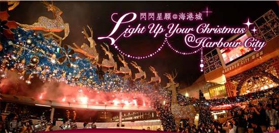 香港疯狂血拼宝典:星级名牌扫货指南(组图)