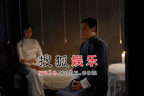 图片:电视剧《旗袍》精美剧照-6