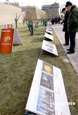 摄影中国1949-2006摄影展免费面对公众开放(图)