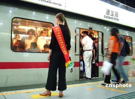 上海轨道交通17号线开始规划 线路全长约36公里