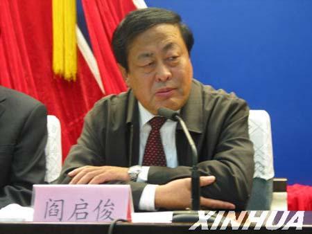 青岛市委书记杜世成因违纪被免职立案检查(图)
