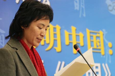 中国传播学会副秘书长王怡红宣布论坛闭幕