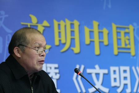 曹定云:古代文字与中华文明