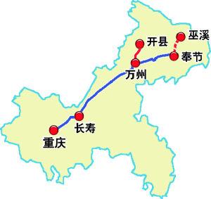 高速路修好万州30分钟到开县(图)-搜狐新闻