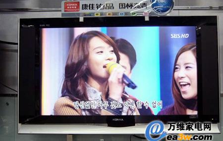 康佳LC46BT20液晶电视