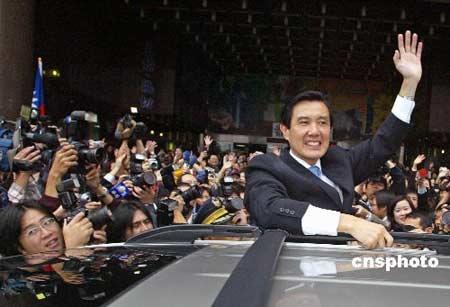 马英九称党部人事问题待考虑:可以考虑开出租