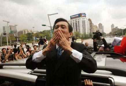 马英九今起专任国民党主席 党高层人事开始换血