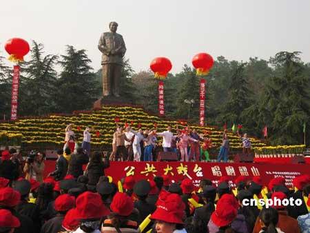 今日是毛泽东113周年诞辰 故乡开建文艺馆