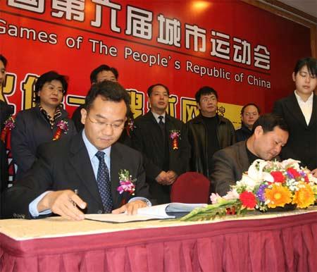 搜狐成为六城会战略合作伙伴 携手城运备战2008