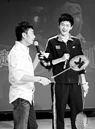汪涵PK鲍春来:林丹很像周杰伦 女友就选杨乐乐