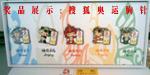 中国女排签名