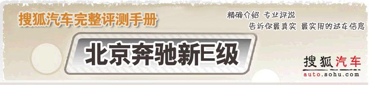 搜狐汽车长期试驾--东风本田CR-V