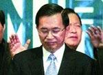 陈水扁,吴淑珍,赵建铭,家庭弊案,罢免