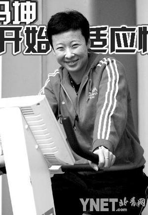 冯坤开始适应性训练 本周六有望北京队主场亮相