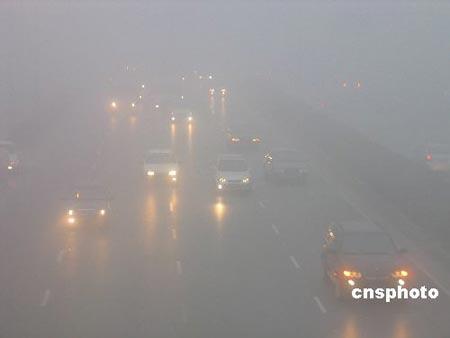 50年罕见大雾笼罩南京 机场停航38小时重新开放